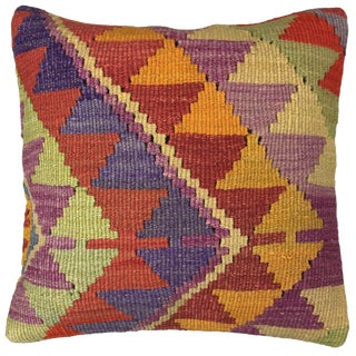 """Bold Rug & Relic Kilim Pillow 