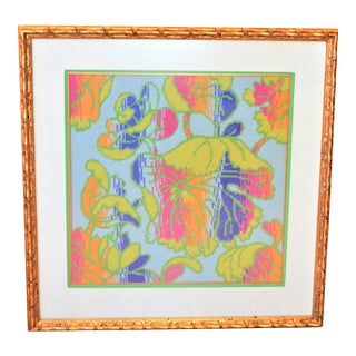 Vintage Abstract Needlepoint Framed Art