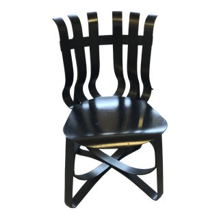 Frank Gerry Hat Trick Chair