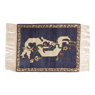"Vintage Pictorial Armenian Dragon Design Square Rug Mat - 1'10"" X 2'4"" For Sale"