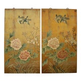 Image of Vintage Decorative Chinese Chinoiserie Wall Panels, a Pair
