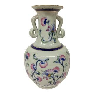Vintage Chinese Porcelain Vase For Sale