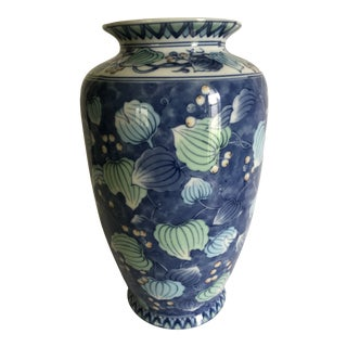 1960s Japanese Blue and Green Vase For Sale