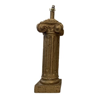 Vintage Gold Leaf Plaster Column Lamp For Sale
