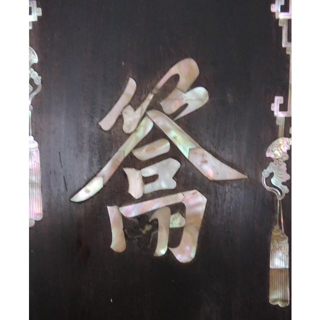 Mother-of-Pearl Antique Chinese Mother of Pearl & Teak Door Couplets/Panels/Wall Hangings - a Pair For Sale - Image 7 of 8
