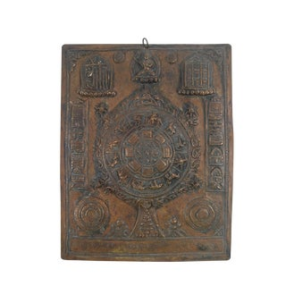 Tibetan Copper Repousse Mandala Plaque For Sale