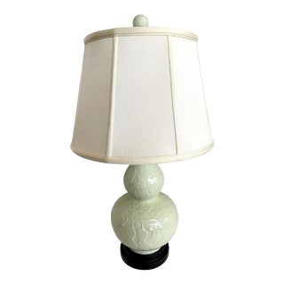 Chinese Celadon Porcelain Gourd Lamp With Shade For Sale