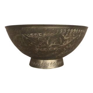 Vintage Etched Brass Bowl For Sale