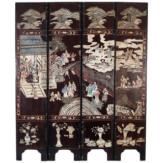 Chinese Coromandel Lacquer Four-Panel Qing Dynasty Screen For Sale
