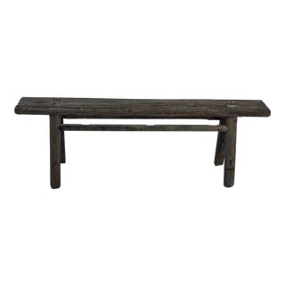 1900s Antique Chinese Primitive Long Bench For Sale
