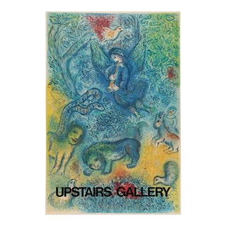 Marc Chagall, Upstairs Gallery Poster For Sale