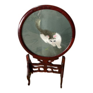 Vintage Chinese Double Sided Cat With Praying Mantis Silk Embroidery on Wood Stand For Sale