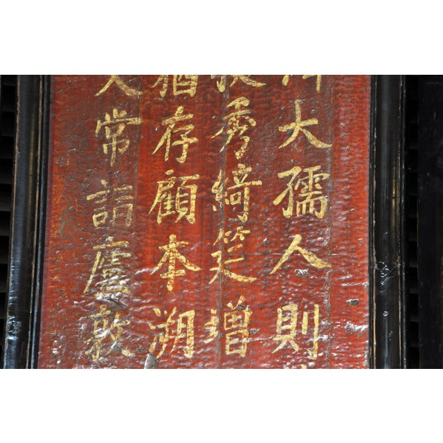 Chinese Eight-Panel Floor Screen For Sale - Image 9 of 13