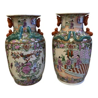 Mid 20th Century Rose Medallion Style Export Vases - a Pair For Sale