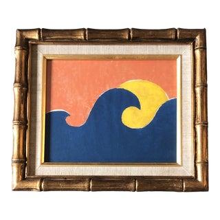 Original Vintage Abstract Wood Block Print Vintage Frame 1960's For Sale