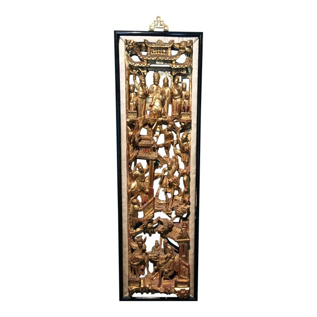 19th Century Carved Chinese Giltwood Wall Panel For Sale