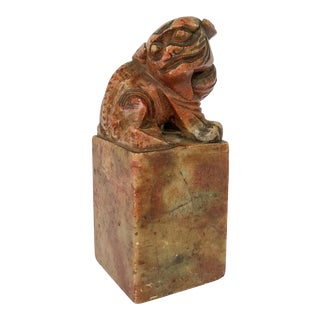 Stone Foo Dog Carved Pink Marble For Sale