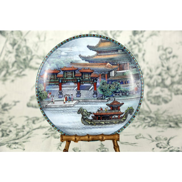 """""""Scenes From the Summer Palace"""" Imperial Jingdezhen Porcelain Collector Plates - Set of 7 For Sale - Image 9 of 13"""