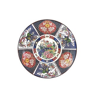 Vintage Japanese Imari 'Blue Peacock & Three Pheonix' Porcelain Charger / Plate, Signed For Sale