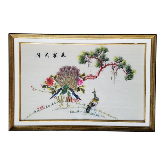Vintage Chinese Suzhou Embroidery Peacock Art For Sale