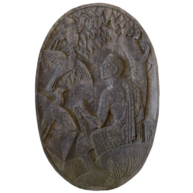 Architectural Medallion - Image 1 of 5