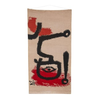 The Drummer Boy after Paul Klee, 100 Percent Wool Rug/Wall Hanging For Sale