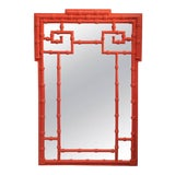 Image of Chinoiserie Greek Key Vintage Newly Lacquered Orange Faux Bamboo Wall Mirror For Sale