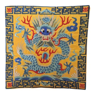 Embroidered Oriental 'Blue Dragon' Yellow Table / Lamp Mat For Sale