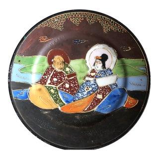 Vintage Japanese Decorative Plate For Sale