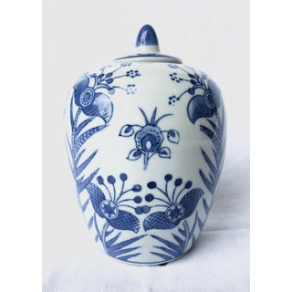Blue and White Porcelain Ginger Jar Preview