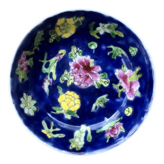 Small Blue Chinese Floral Chintz Porcelain Dish For Sale