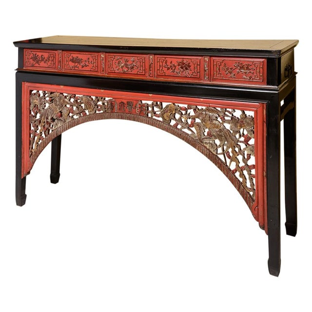 Red Chinese Wedding Bridge For Sale - Image 8 of 8
