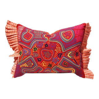 Folk Art Mola Pillow Cover - Panama - 15x20 For Sale