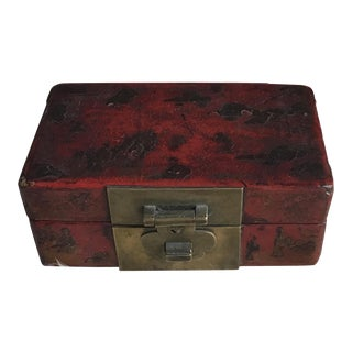 18th Century Chinese Box For Sale