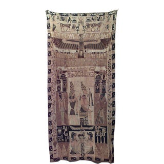 Egyptian Vertical Embroidered Beige and Blue Wall Hanging For Sale