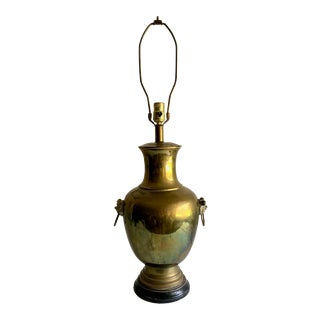 Vintage Brass Table Lamp Foo Dog Detail Patina Morris Greenspan Chinoiserie Weathered For Sale