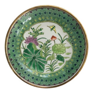 Japanese Lotus Hand Painted Brass Encased Porcelain Bowl/Catchall For Sale