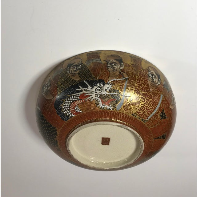 1940s Antique Japanese Satsuma Hand Painted 2 Sided Golden Porcelain Bowl For Sale - Image 12 of 13