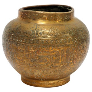 Middle Eastern Syrian Brass Bowl With Arabic Kufic Writing For Sale