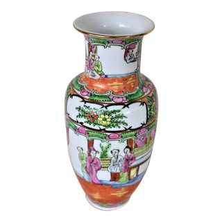 1970's Vintage Chinese Famille Rose Vase For Sale