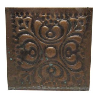 Copper Turkish Decorative Planter Box For Sale