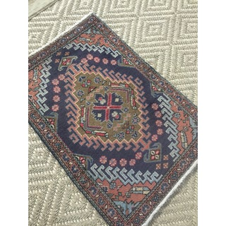 Vintage Persian Wool Accent Rug - 2′2″ × 3′ Preview