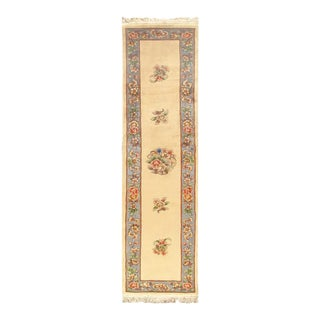 Pasargad Beige Hand Knotted Chinese Peking Runner- 2′7″ × 11′2″ For Sale