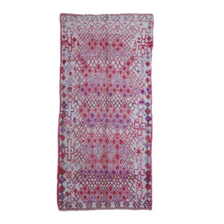 Vintage Moroccan Beni Ourain Rug - 6′4″ × 12′2″ For Sale