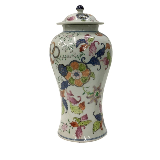 Vintage Tabacco Leaf Design Temple Jar Garniture For Sale In New York - Image 6 of 6