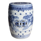 Image of Vintage Chinese Blue and White Chinoiserie Style Garden Seat / Garden Stool / Side Table / Drinks Table For Sale