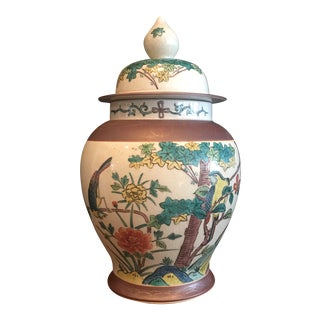 Hand Painted Toyo Japan Satsumi Oriental Chinoiserie Urn For Sale