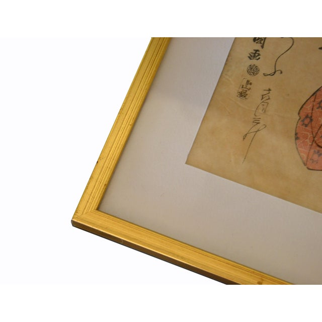 Black Utagawa Toyokuni II Geisha Japanese Gilt Framed Woodblock Print on Parchment Paper For Sale - Image 8 of 13