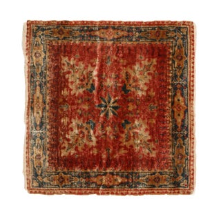 Antique Hereke Red Beige Silk Square Rug With Floral Motifs For Sale