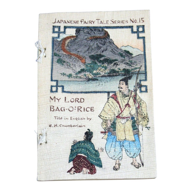 Antique Japanese Cloth Fairy Tale Book For Sale